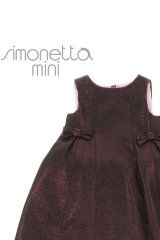 SIMONETTA MINI(シモネッタミニ)ラメ入りドレス(ボルドー) 2歳92cm