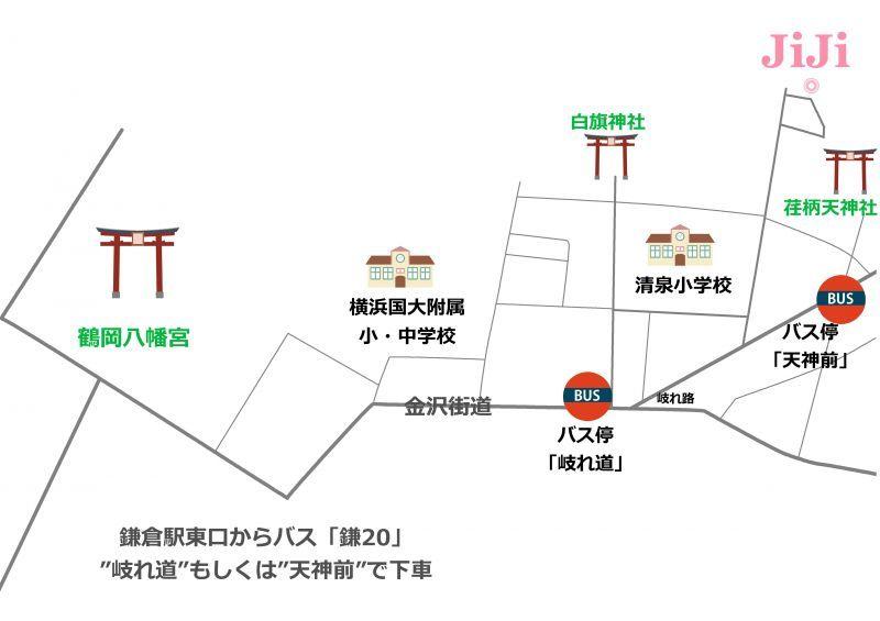 鎌倉,子供服,地図,清泉小学校