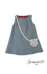 【SALE!!30%OFF!!】 Je suis en CP!(ジュスィザンセーペー) Like Mummy Dressライクマミードレス(リバティプリント Land of Dreamsランド・オブ・ドリームズ) 4歳6歳