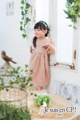 【SALE!!30%OFF!!】 Je suis en CP!(ジュスィザンセーペー) New Ladybird Dressレディバードドレス(キャット) 4歳95-102cm