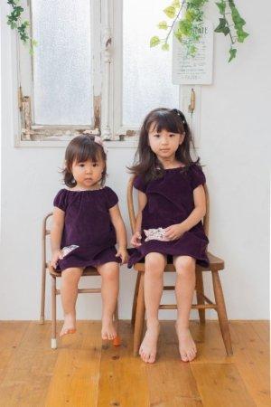 画像1: 【SALE!!30%OFF!!】 Je suis en CP!(ジュスィザンセーペー) Drop Dressドロップドレス(ブラウン×リバティプリント) 2歳6歳