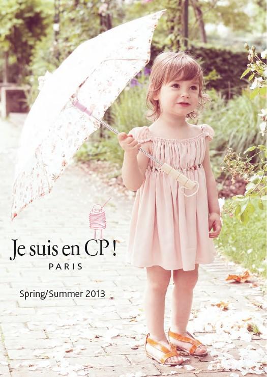 je suis en CP!,フランスの子供服