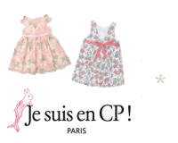 je suis en CP,ジュスィザンセペ,輸入子供服,フランス