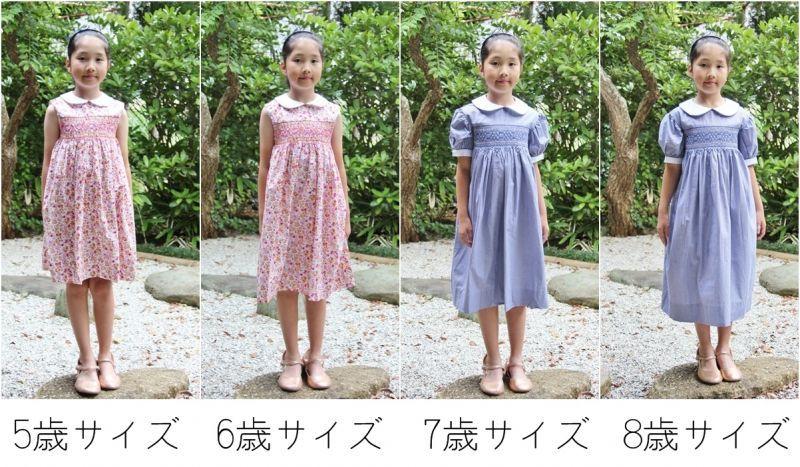 スモッキング,サイズ,子供服
